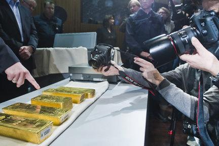 немски кюлчета изложени от централната банка